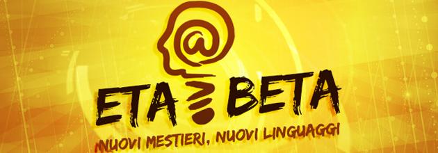 Eta-Beta-Radio-1